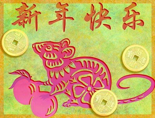 Conoscete gli animali dell'oroscopo cinese?