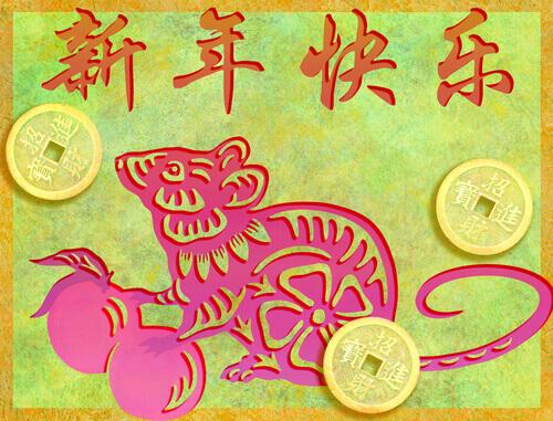 Specie dell'oroscopo cinese: ratto.
